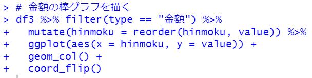f:id:cross_hyou:20201018091806p:plain