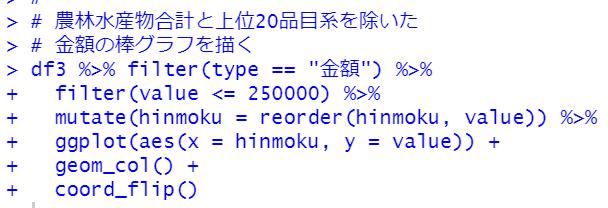 f:id:cross_hyou:20201018092815p:plain