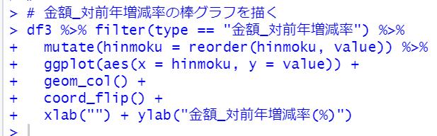f:id:cross_hyou:20201018093417p:plain