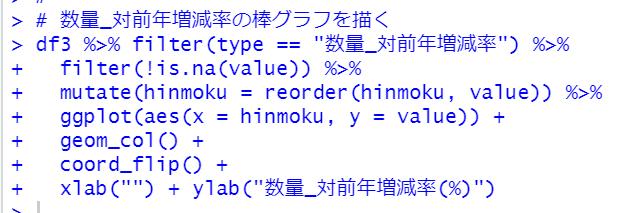 f:id:cross_hyou:20201018094112p:plain