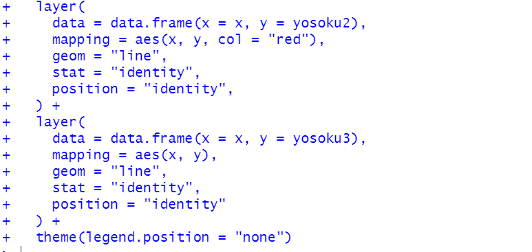 f:id:cross_hyou:20201024110029p:plain