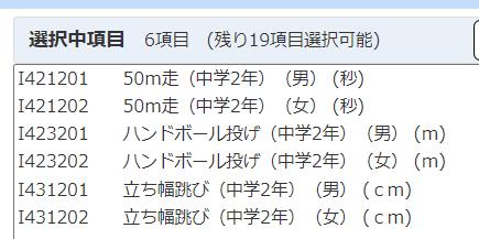 f:id:cross_hyou:20201024181517p:plain