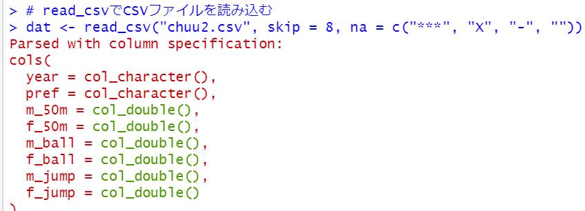 f:id:cross_hyou:20201024183450p:plain