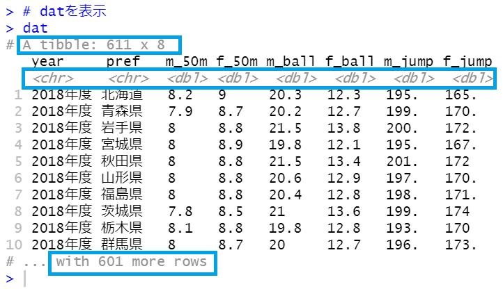 f:id:cross_hyou:20201024183743p:plain
