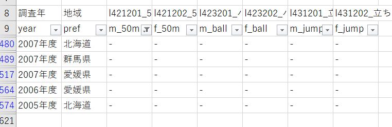 f:id:cross_hyou:20201025092225p:plain