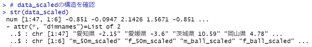 f:id:cross_hyou:20201101101028p:plain