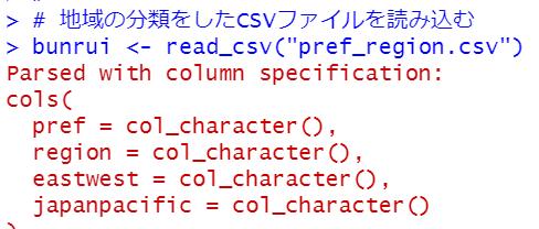 f:id:cross_hyou:20201107092654p:plain