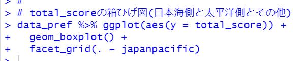 f:id:cross_hyou:20201107094456p:plain