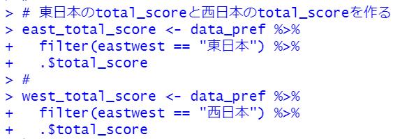 f:id:cross_hyou:20201107095349p:plain