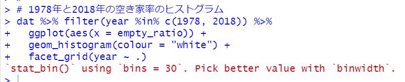 f:id:cross_hyou:20201108165843p:plain