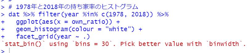 f:id:cross_hyou:20201108170300p:plain