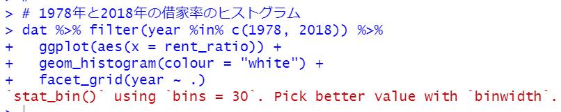 f:id:cross_hyou:20201108170642p:plain