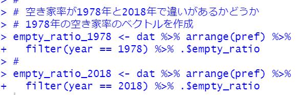 f:id:cross_hyou:20201108171402p:plain