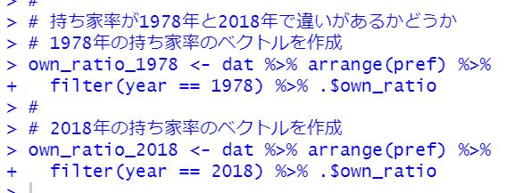f:id:cross_hyou:20201108172218p:plain