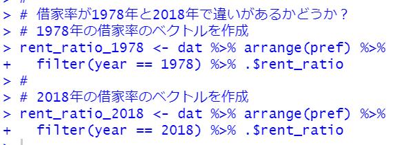 f:id:cross_hyou:20201108173041p:plain