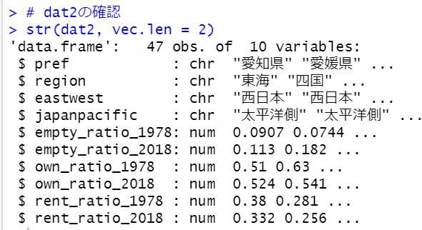 f:id:cross_hyou:20201109101122p:plain