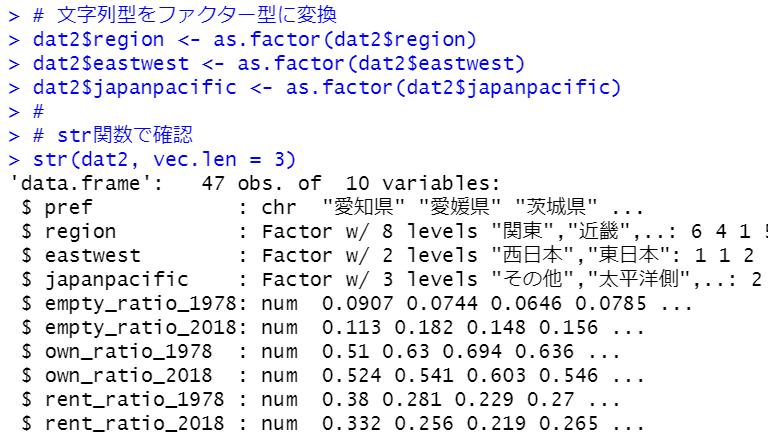 f:id:cross_hyou:20201109101752p:plain