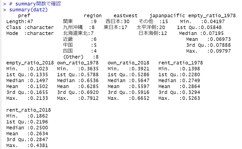 f:id:cross_hyou:20201109102035p:plain