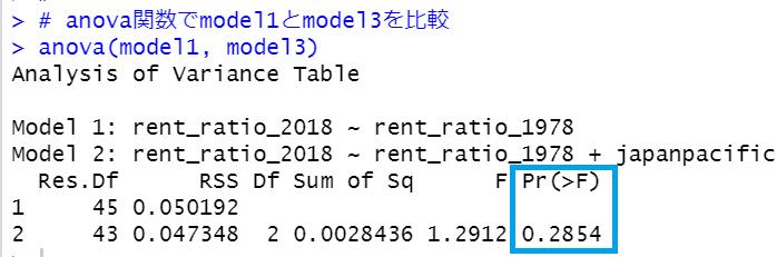 f:id:cross_hyou:20201110111128p:plain