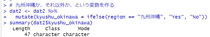 f:id:cross_hyou:20201110112834p:plain