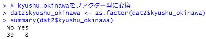f:id:cross_hyou:20201110112956p:plain