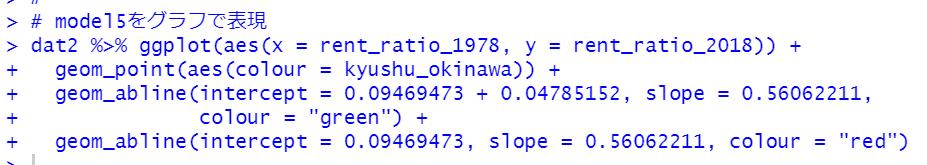 f:id:cross_hyou:20201110115136p:plain