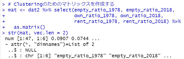 f:id:cross_hyou:20201111101211p:plain