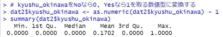 f:id:cross_hyou:20201112093519p:plain