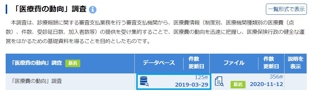 f:id:cross_hyou:20201112201834p:plain