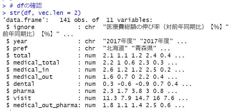 f:id:cross_hyou:20201112203625p:plain
