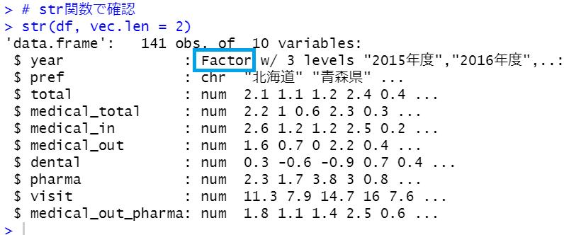 f:id:cross_hyou:20201112204219p:plain