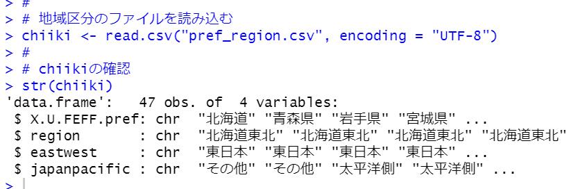 f:id:cross_hyou:20201112204511p:plain