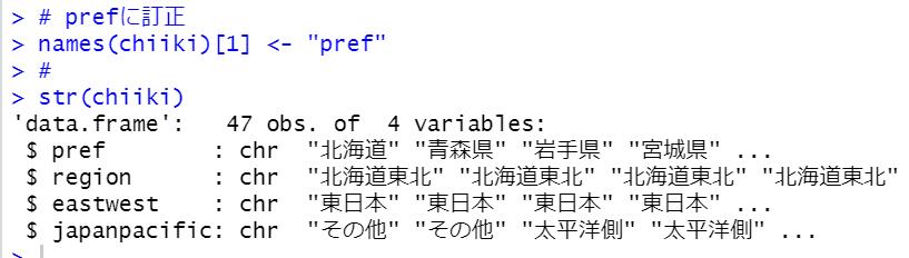 f:id:cross_hyou:20201112204649p:plain
