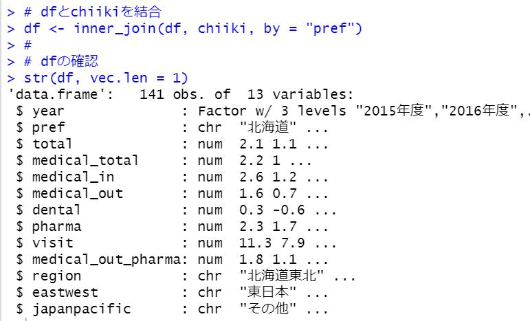 f:id:cross_hyou:20201112204911p:plain