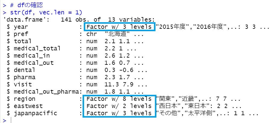 f:id:cross_hyou:20201112205347p:plain