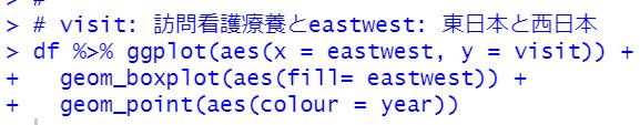 f:id:cross_hyou:20201120205048p:plain