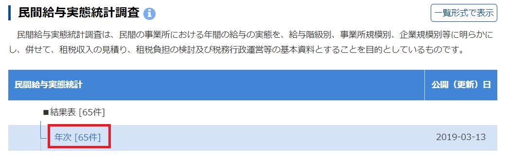 f:id:cross_hyou:20201121091051p:plain
