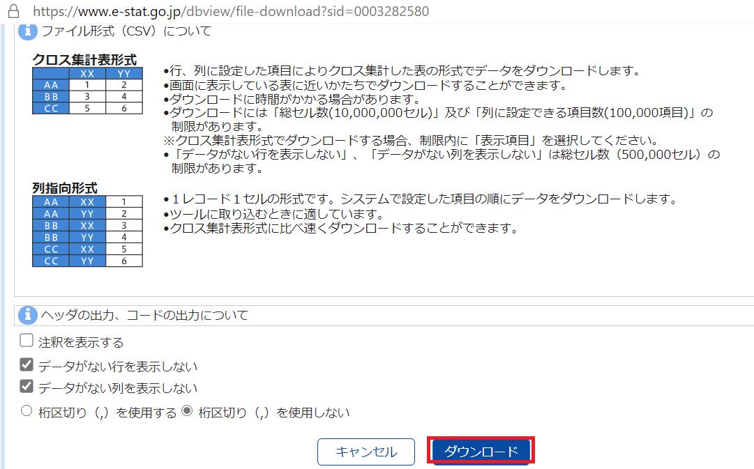 f:id:cross_hyou:20201121092003p:plain