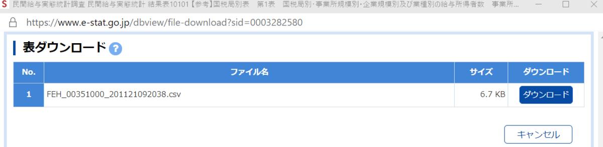 f:id:cross_hyou:20201121092114p:plain