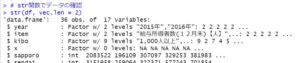 f:id:cross_hyou:20201121095046p:plain