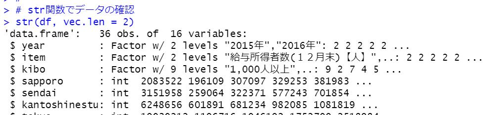 f:id:cross_hyou:20201121095500p:plain