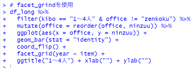 f:id:cross_hyou:20201122091436p:plain