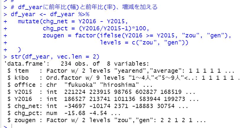 f:id:cross_hyou:20201122165230p:plain