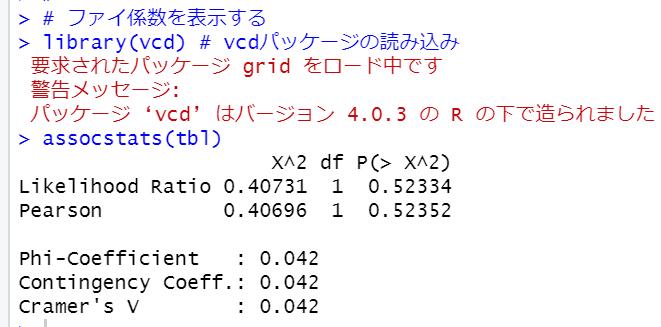 f:id:cross_hyou:20201123093136p:plain