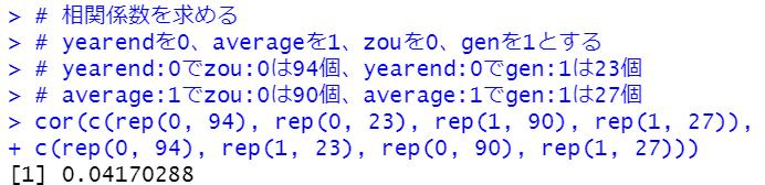 f:id:cross_hyou:20201123094246p:plain