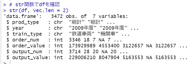 f:id:cross_hyou:20201128182358p:plain