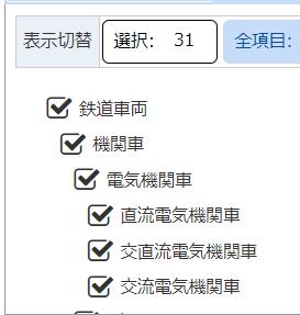 f:id:cross_hyou:20201128202312p:plain