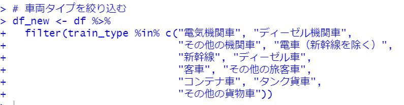 f:id:cross_hyou:20201128204724p:plain