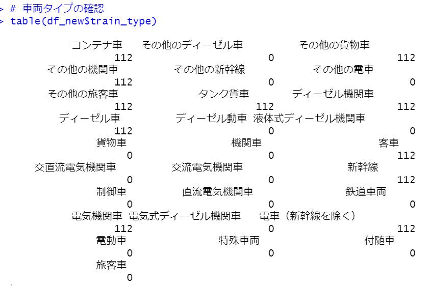 f:id:cross_hyou:20201128204956p:plain