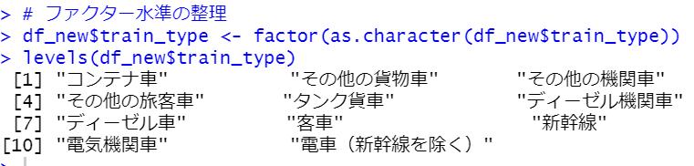 f:id:cross_hyou:20201128205231p:plain